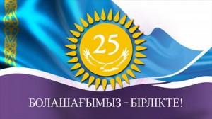Kaz_00249-100