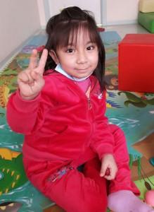 uasmina